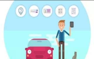 Процедура снятия машины с учета в связи с продажей или утилизацией через госуслуги