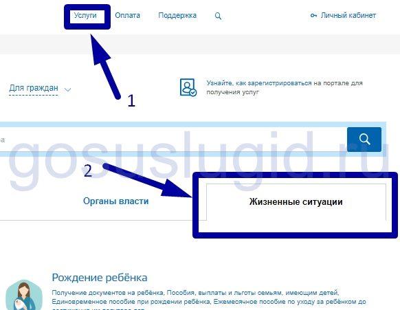 На сайте госуслуг можно ли внести изменения в снилс